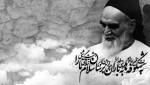 بیست وششمین سالگرد ارتحال امام خمینی(ره) در کابل برگزار شد