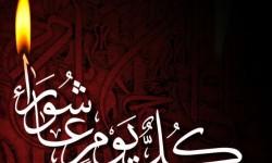 امام حسین (ع): هیهات من الذله