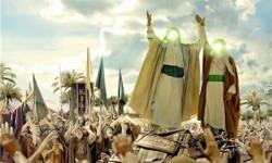غدیر و وحدت اسلامی