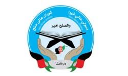 آخندزاده: پسران برخی از اعضای شورای صلح طالب اند
