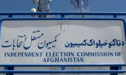 انتخابات، بدون تذکرههای برقی