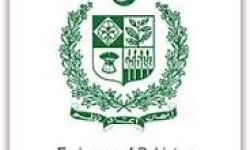 شارژدافیر سفارت پاکستان احضار شد