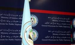 بدهیهای وزارت داخله پرداخت میشود